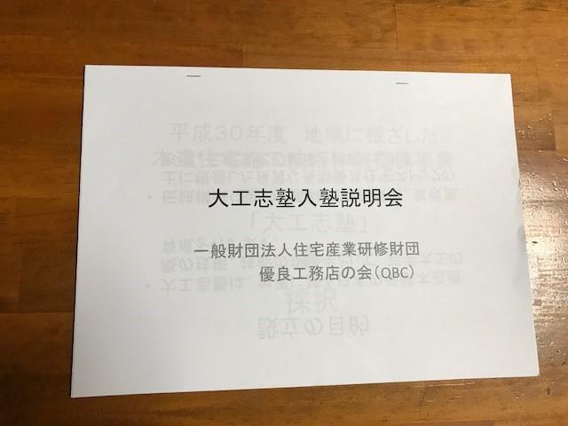 ファイル 8-1.jpeg